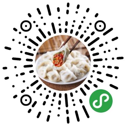 富贵哥饺子