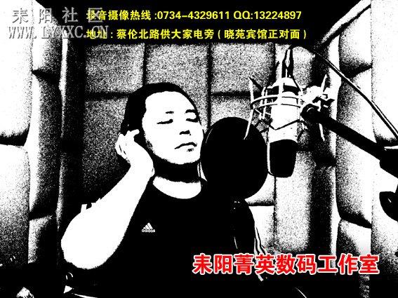 间的寂寞翻唱 流浪歌手的情人图片